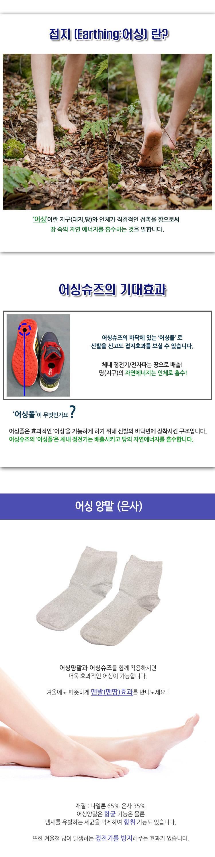s_E_socks.jpg