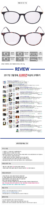 SH015(4)-복구됨.jpg