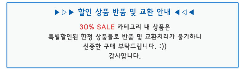 30%SALE.jpg
