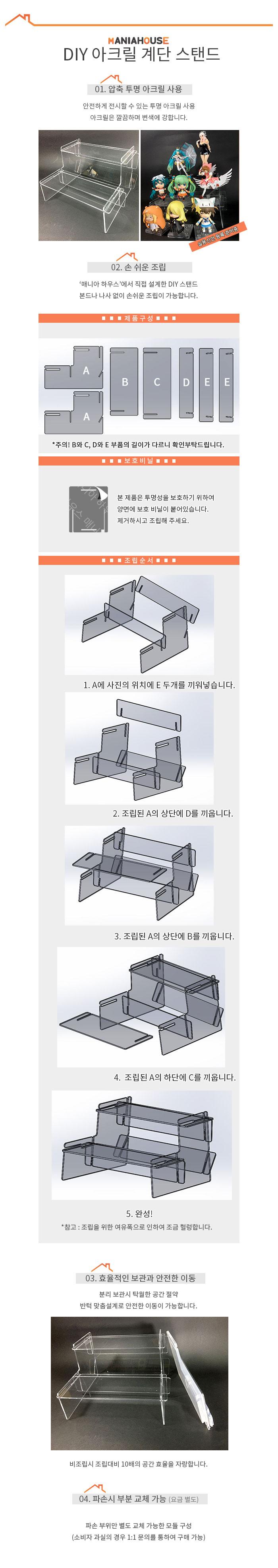 계단-상세.jpg
